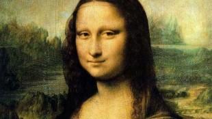 Mona Lisa oleh Leonardo Da Vinci