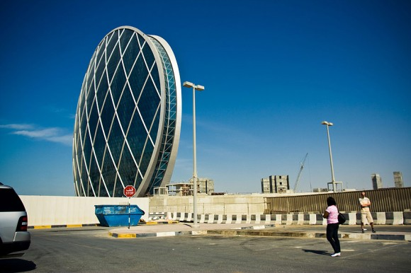 Coin Building (UAE)