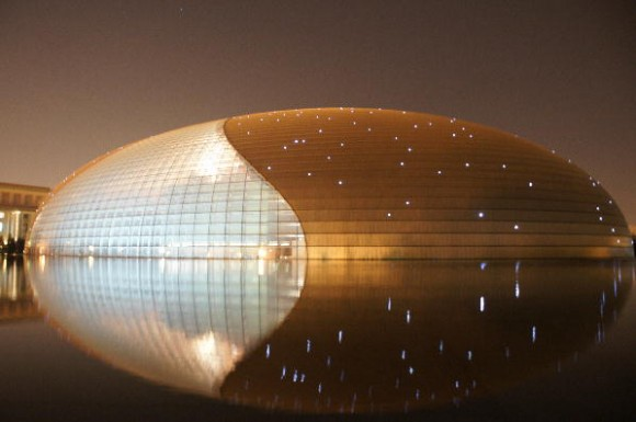 Egg Building (China)