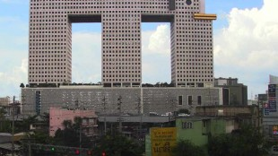 Elephant Building (Bangkok)