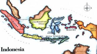 Lima Nama Indonesia pada Zaman Dahulu