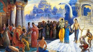 Peradaban Dinasti Rama