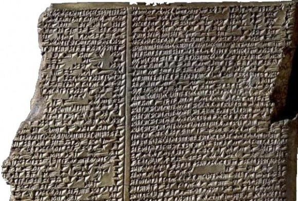 Epic of gilgamesh tablets
