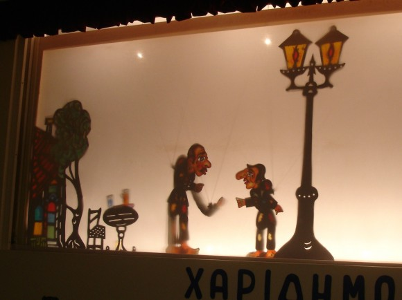 Karaghiozis, Shadow Puppet of Greece