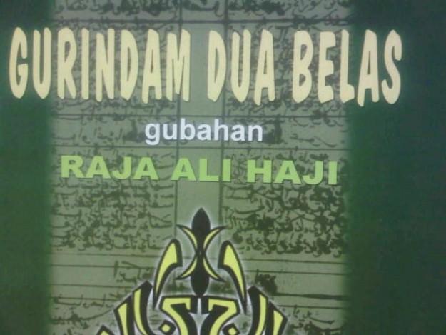 Kitab Gurindam 12 bahasa Melayu beraksara Arab