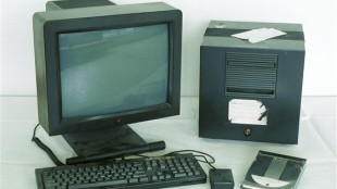 Web Server and Web Site Pertama Di Dunia (1990)