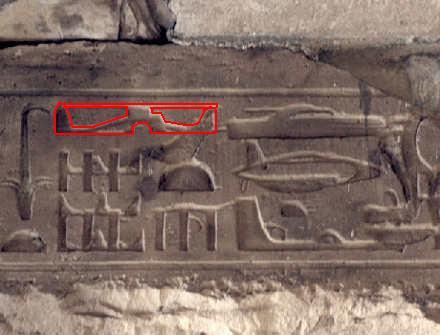 Egyptian hieroglyphs di Mesir, menggambarkan kendaraan mirip helikopter, pesawat terbang dan kendaraan terbang lainnya.
