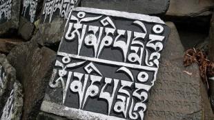 Kepercayaan Monotheistik Bugis Kuno