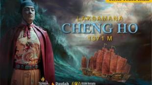 Laksamana Cheng Ho