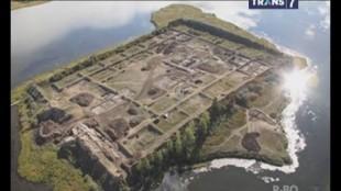 Keajaiban Pulau-Pulau Misterius di Dunia