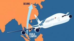 Fakta Terbaru Pesawat Malaysia Airlines