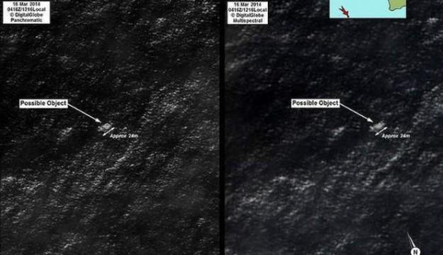 Objek yang di duga Milik Malaysia Airlines MH370