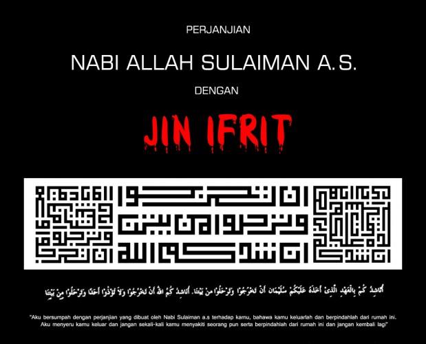 Perjanjian  Nabi Sulaiman dengan Jin Ifrit