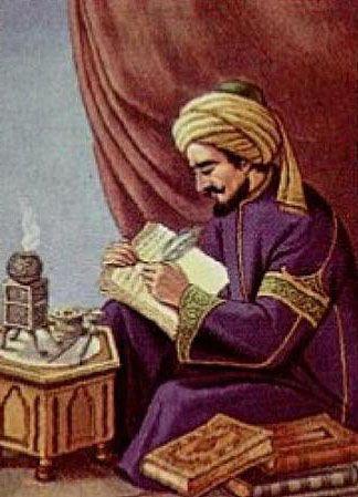 al-khindi-sang-ilmuwan-ensiklopedia