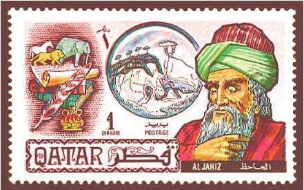 mengenal-sosok-al-jahiz-pencetus-teori-evolusi-pertama